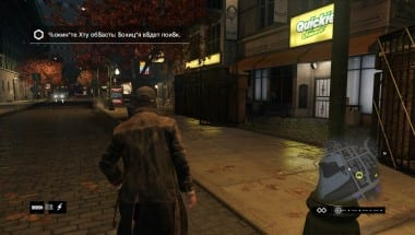 2014-05-27_watch_dogs_1