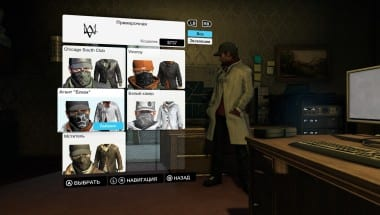 2014-05-27_watch_dogs_3