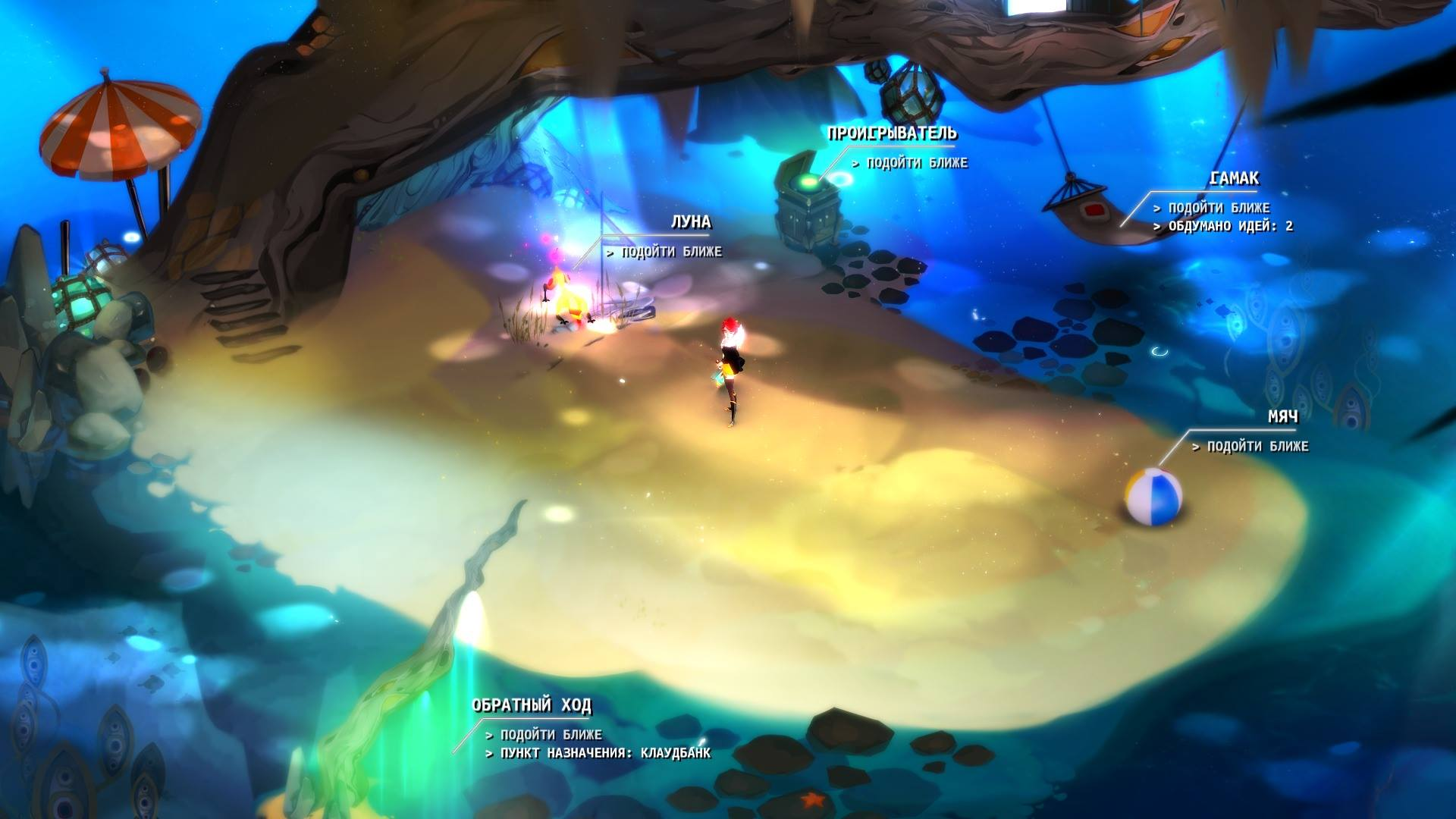 Transistor_Review[2]