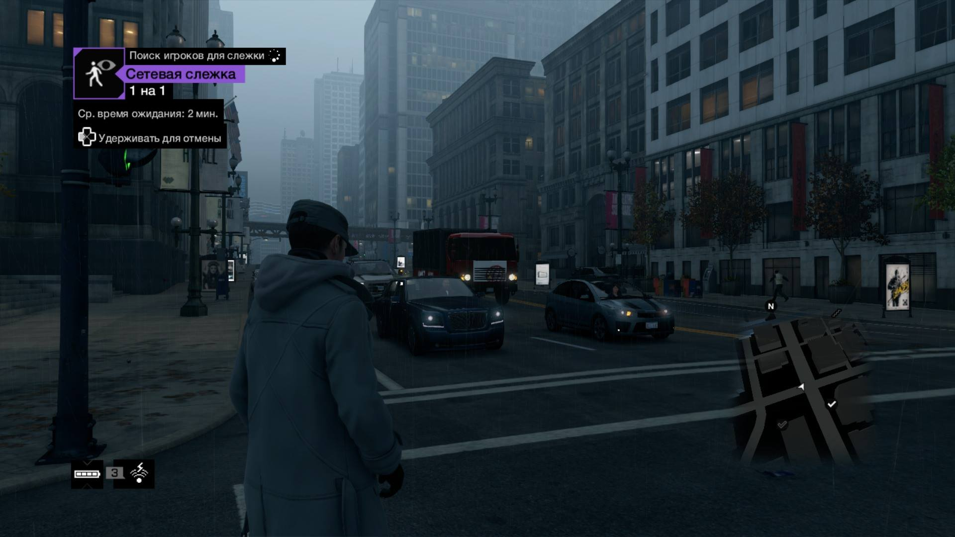 Watch_Dogs_Review_3