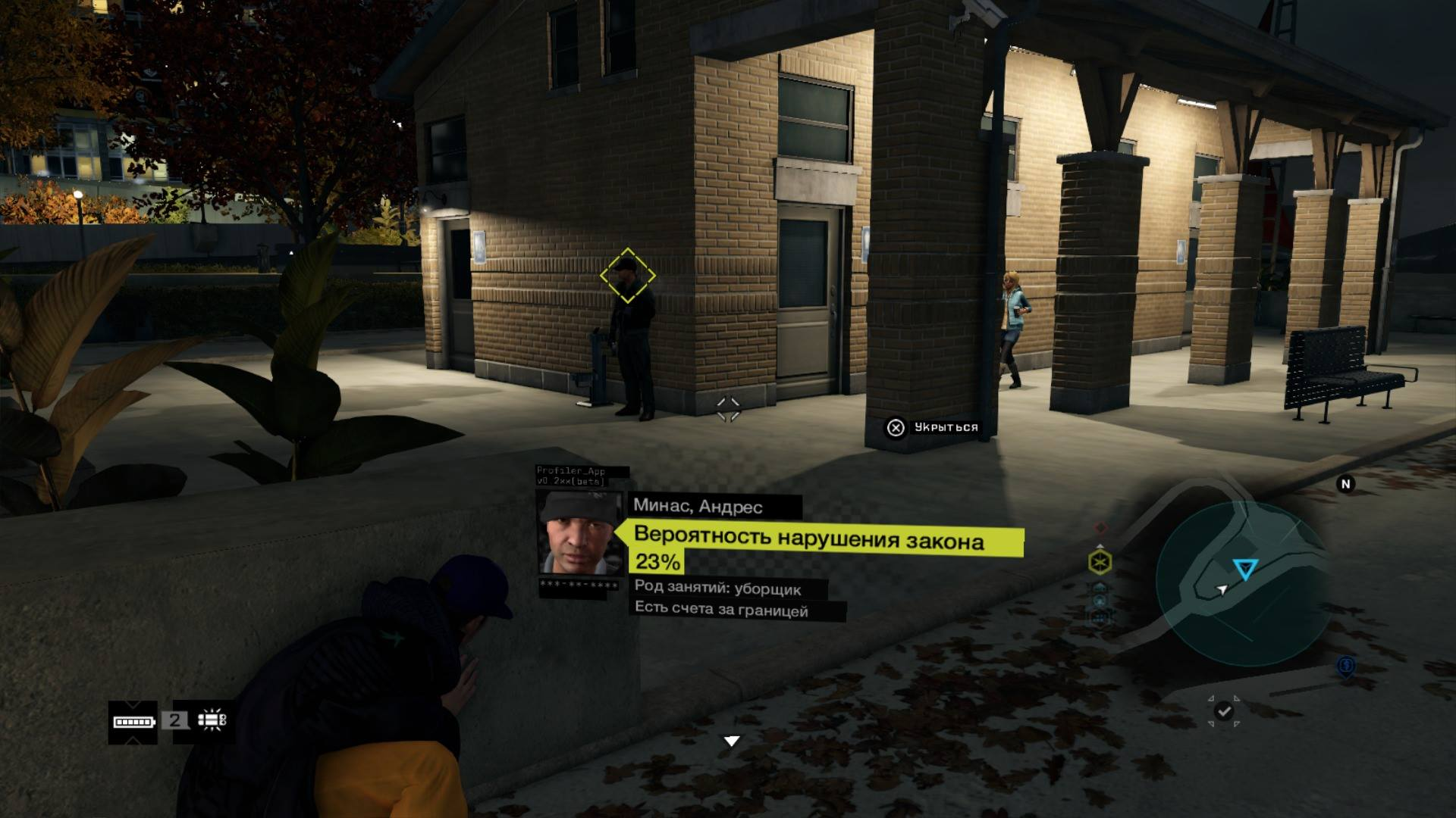 Watch_Dogs_Review_6