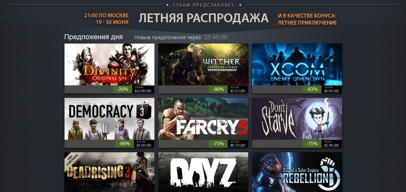 steam-summer-sale-2014-1