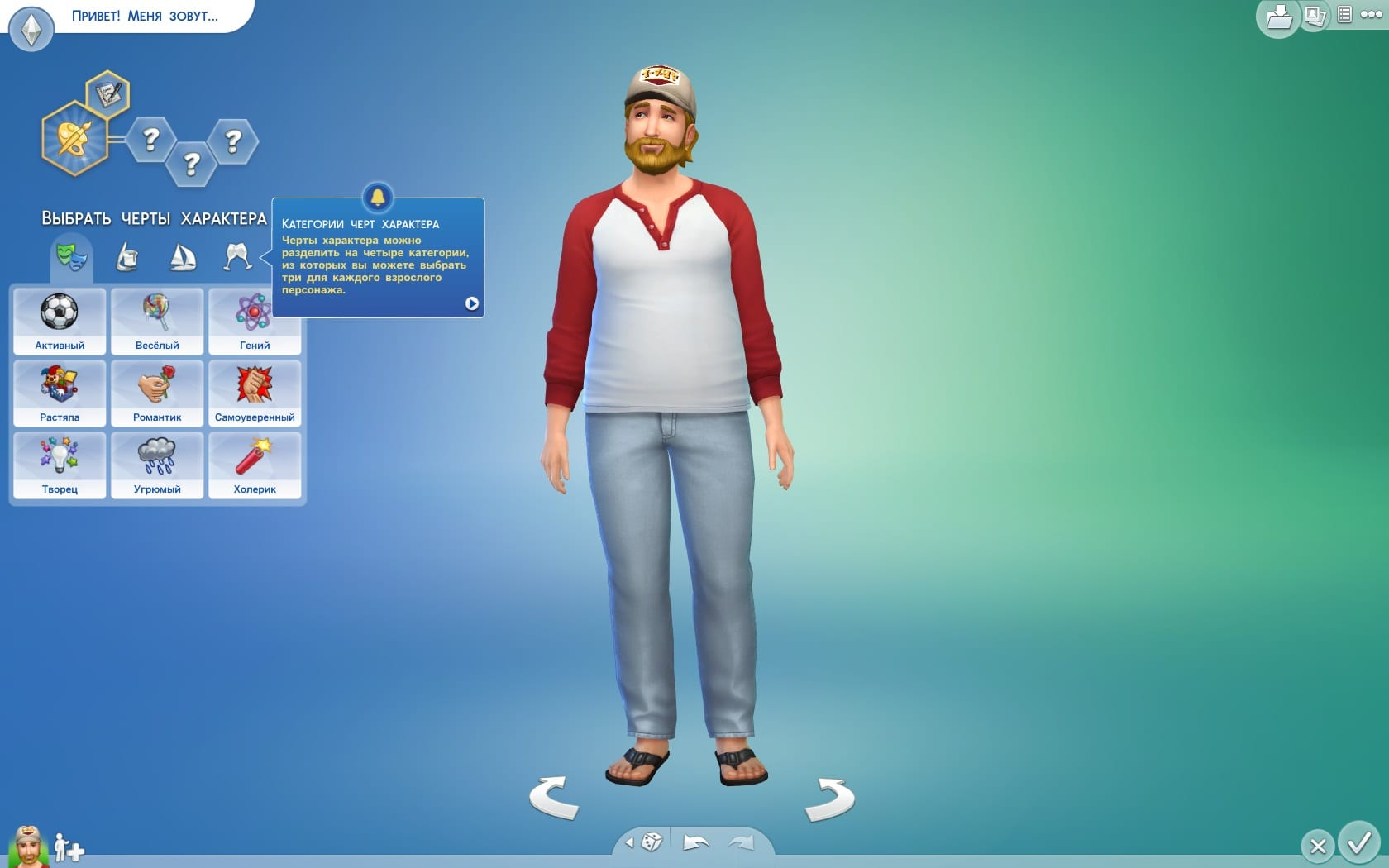 the-sims-4-review-1