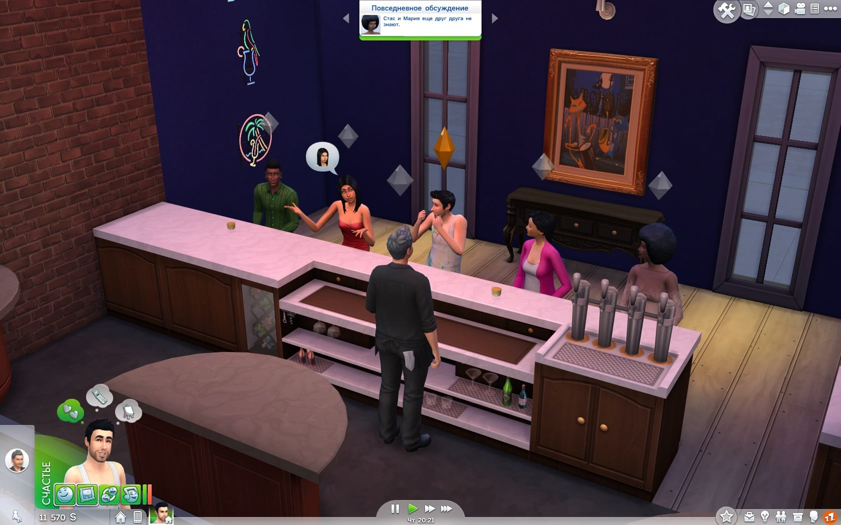 the-sims-4-review-2