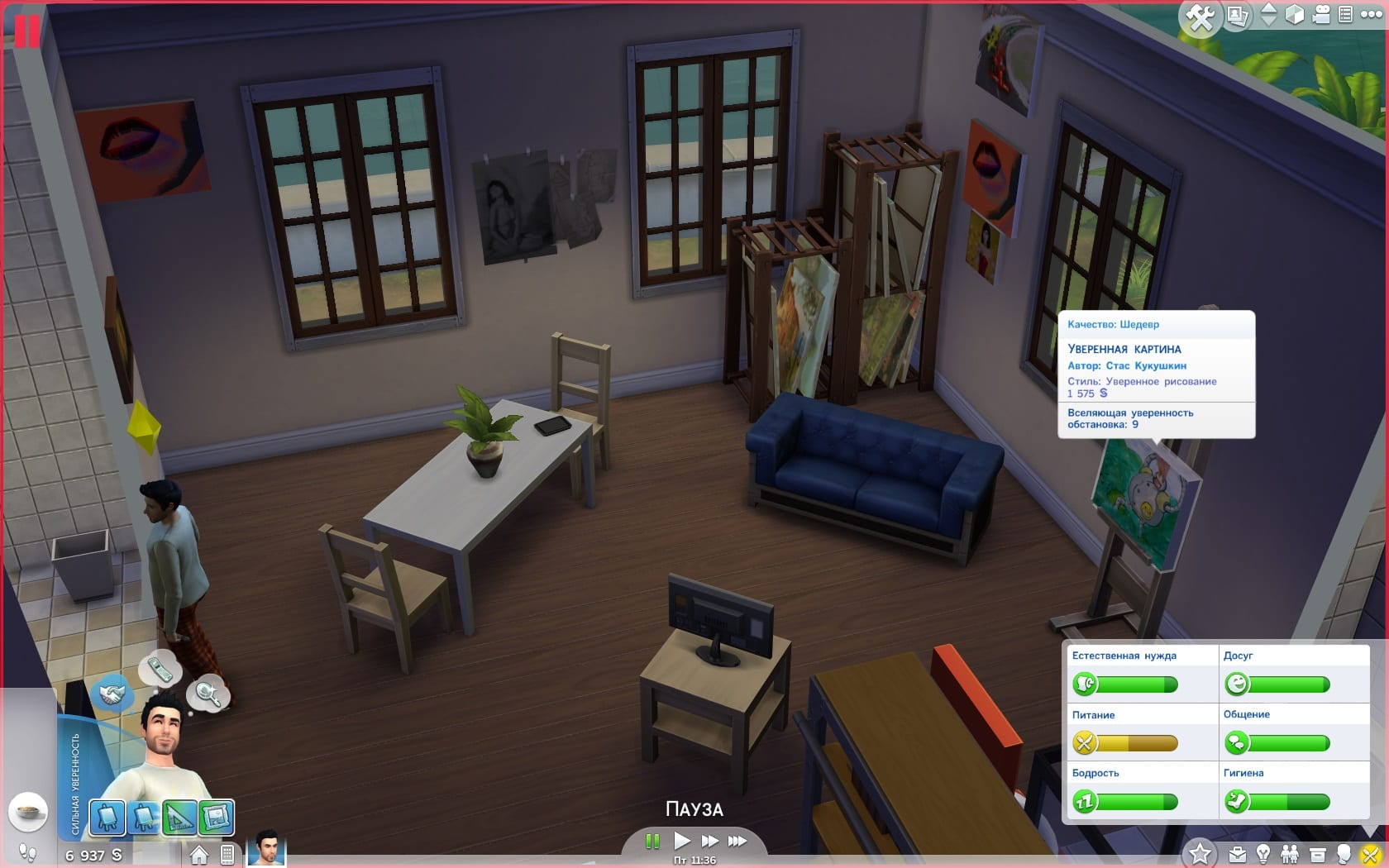 the-sims-4-review-3