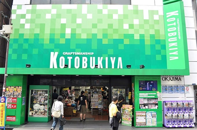 akiba-kotobukiya