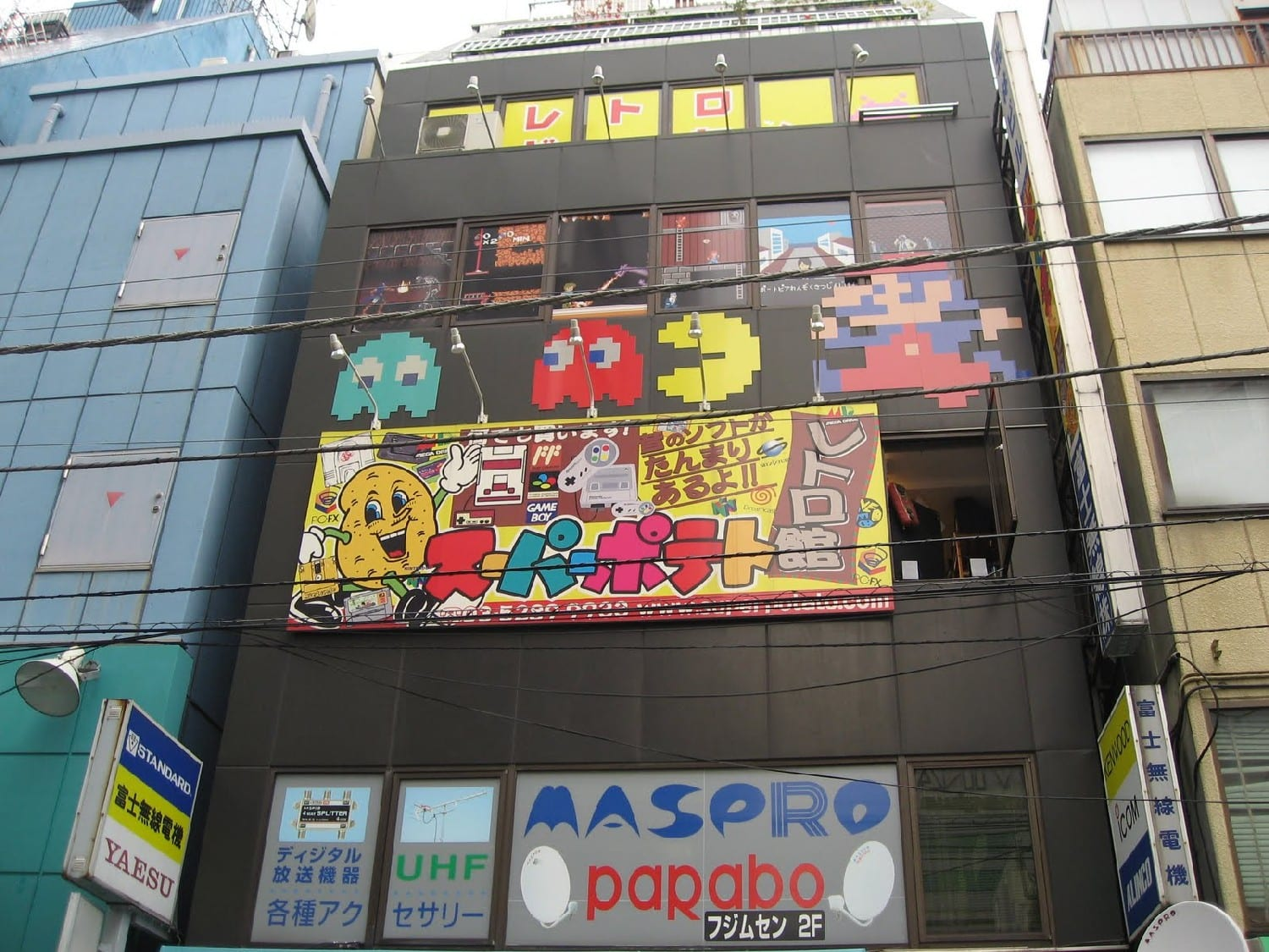 akiba-super-potato