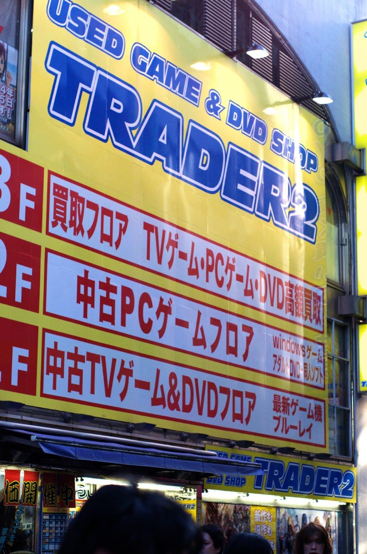 akiba-trader
