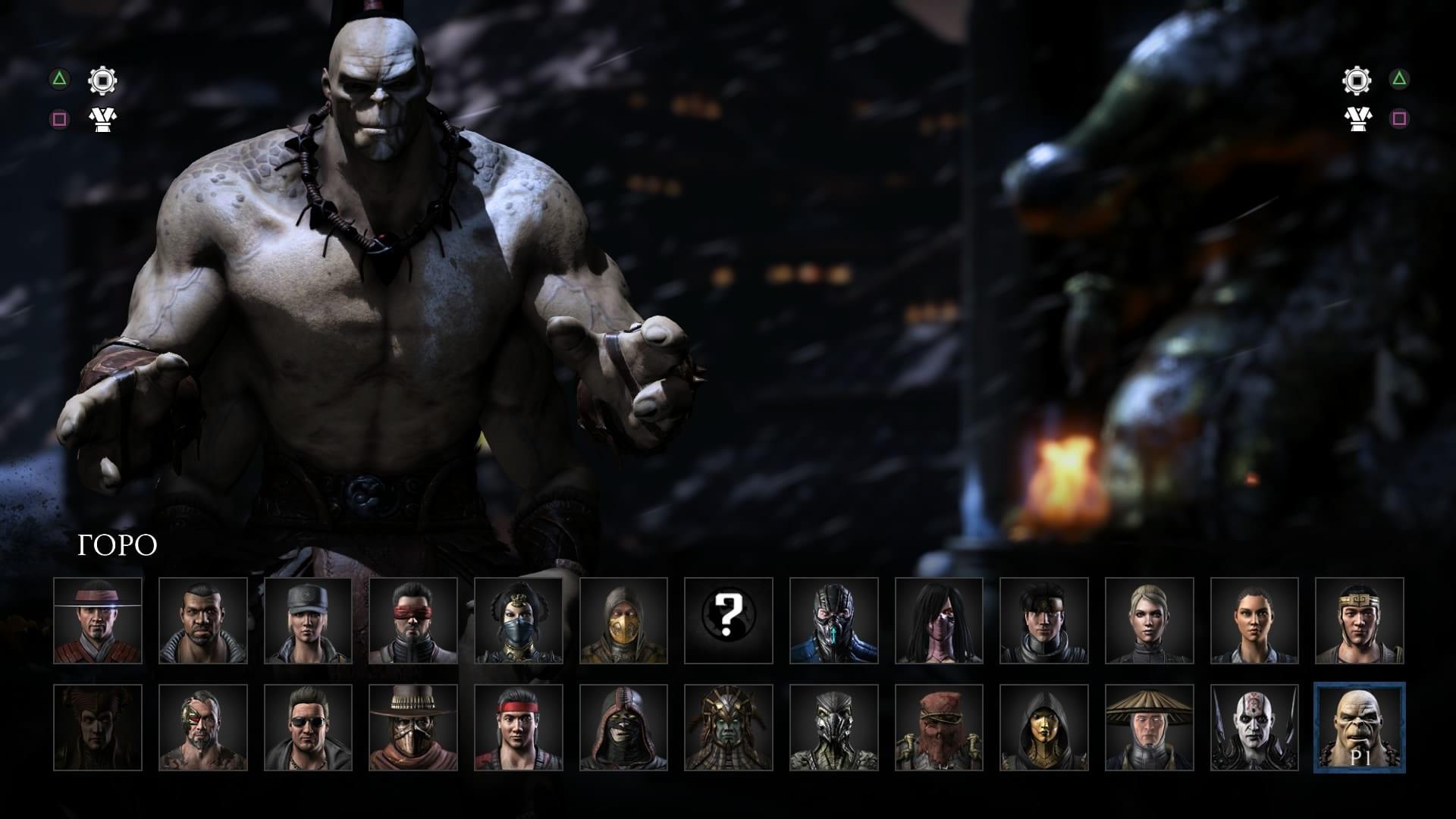 Mortal Kombat X_20150413231113