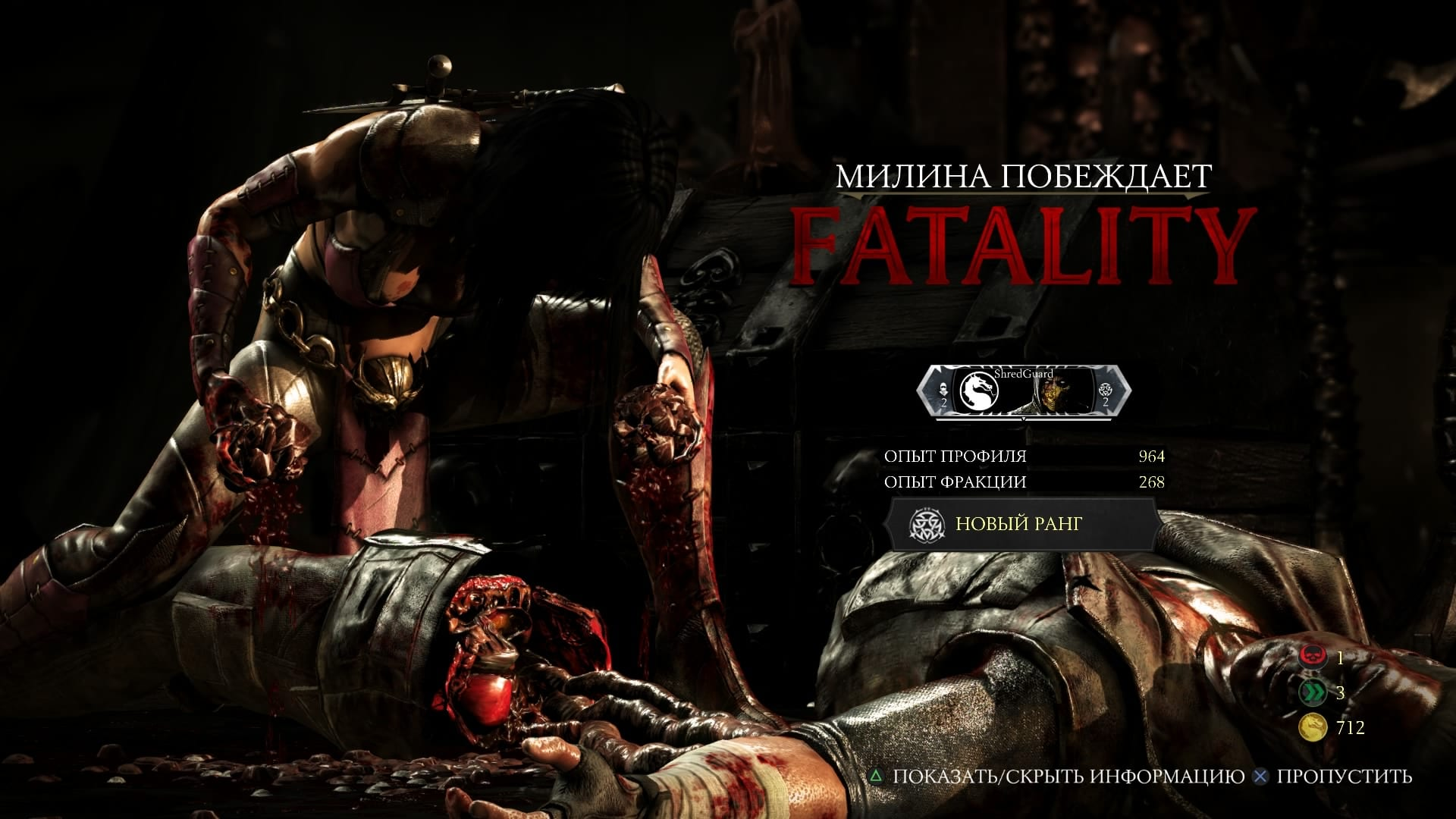 Mortal Kombat X_20150413234030
