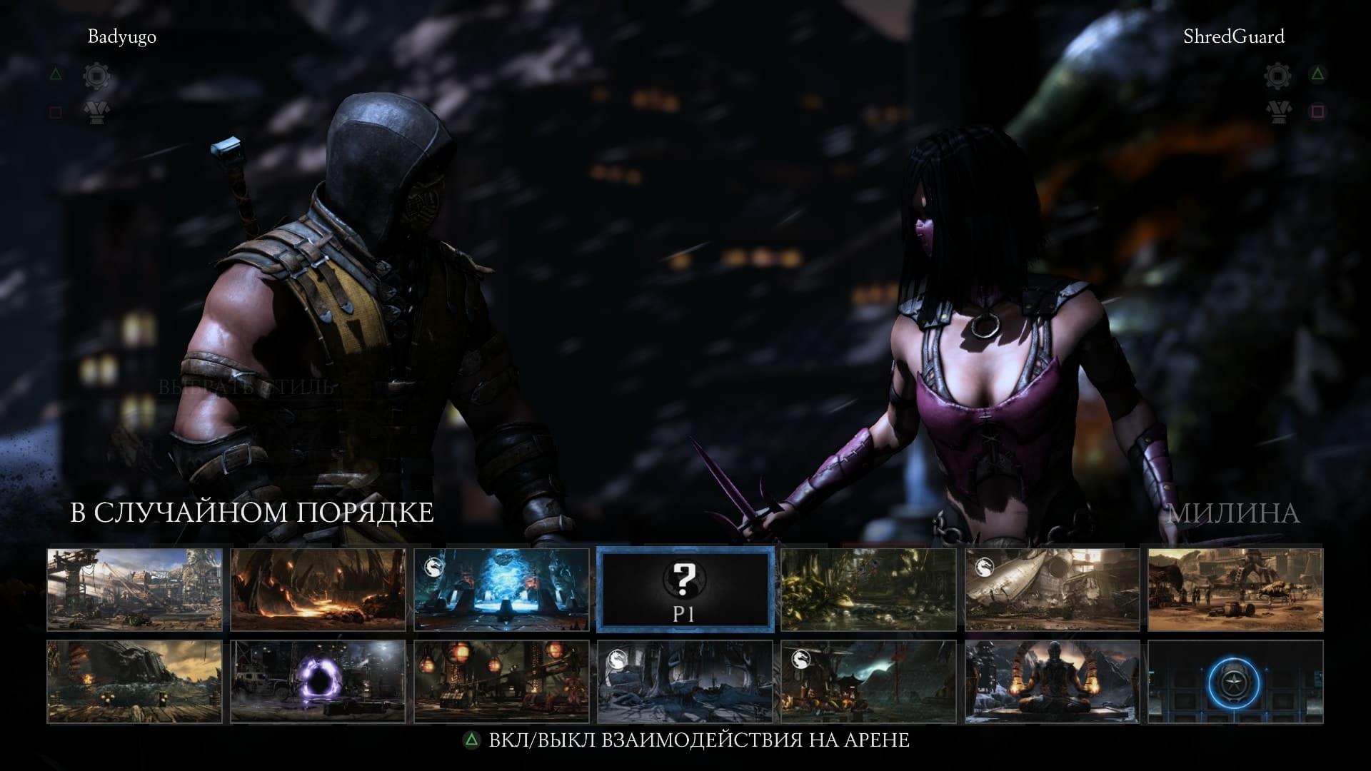 Mortal Kombat X_20150414002449