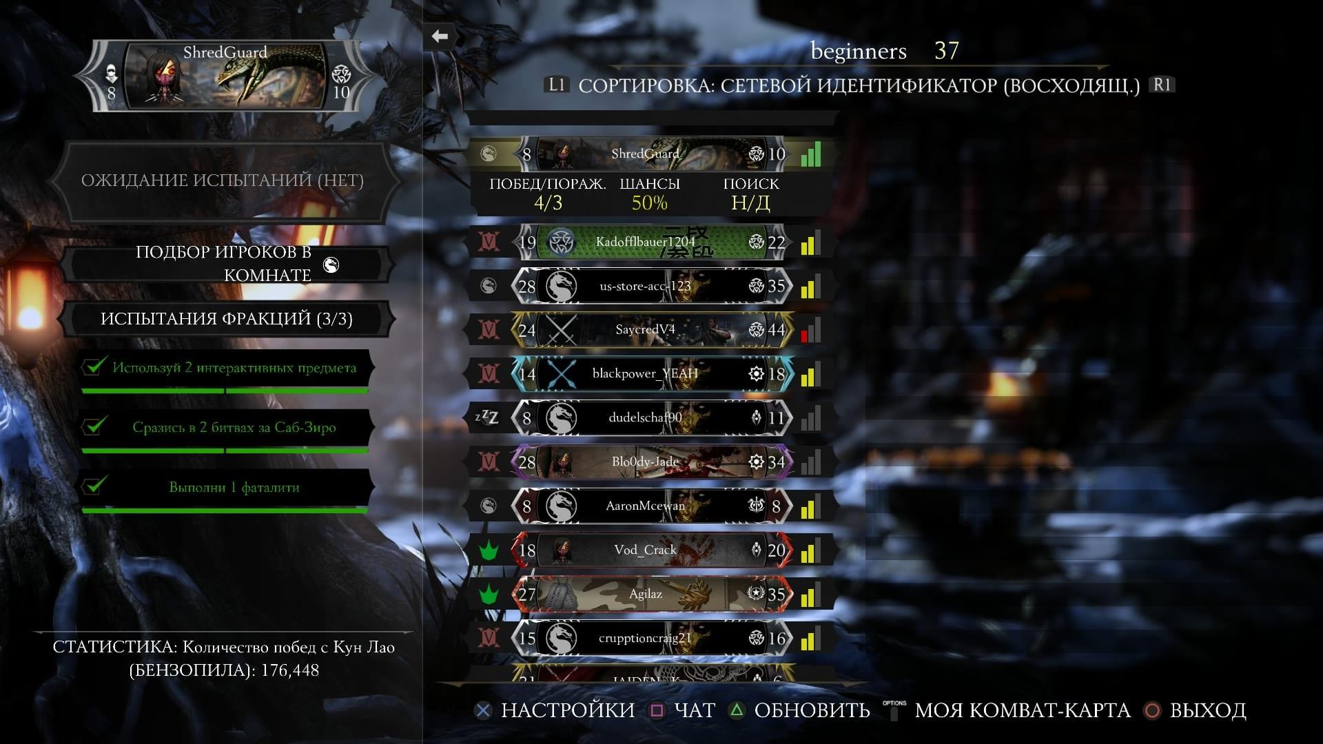 Mortal Kombat X_20150414232157