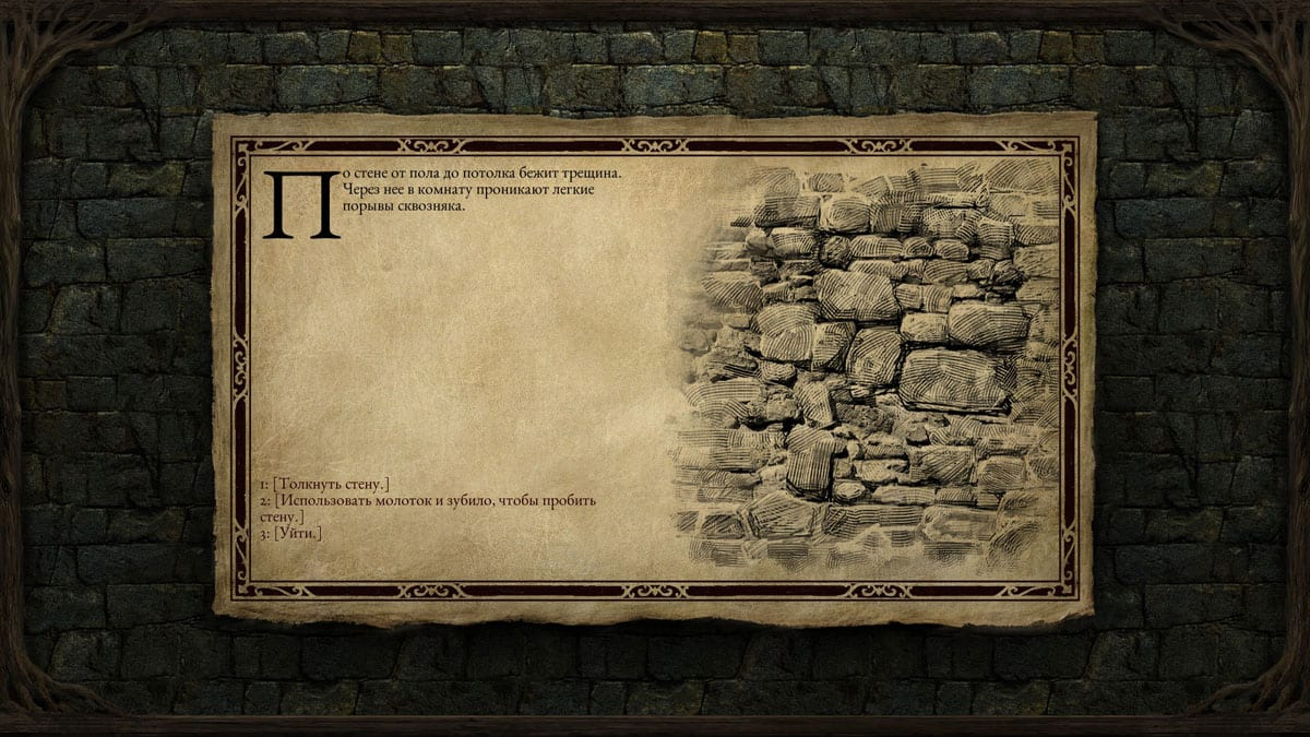 Obsidian-Pillars-or-Eternity-screenshot2