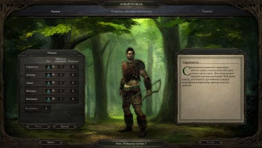 Obsidian-Pillars-or-Eternity-screenshot5