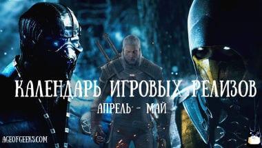 mortal-kombat-x-wallpaper-10