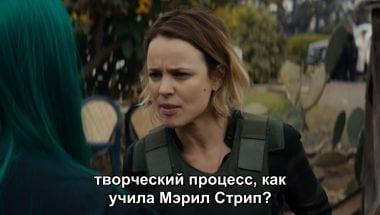 true-detective-season-2-scene-1-4