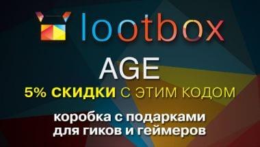 Age-lootbox-promocode
