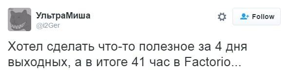 2016-03-20_142720