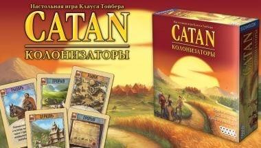 Hobby World Catan
