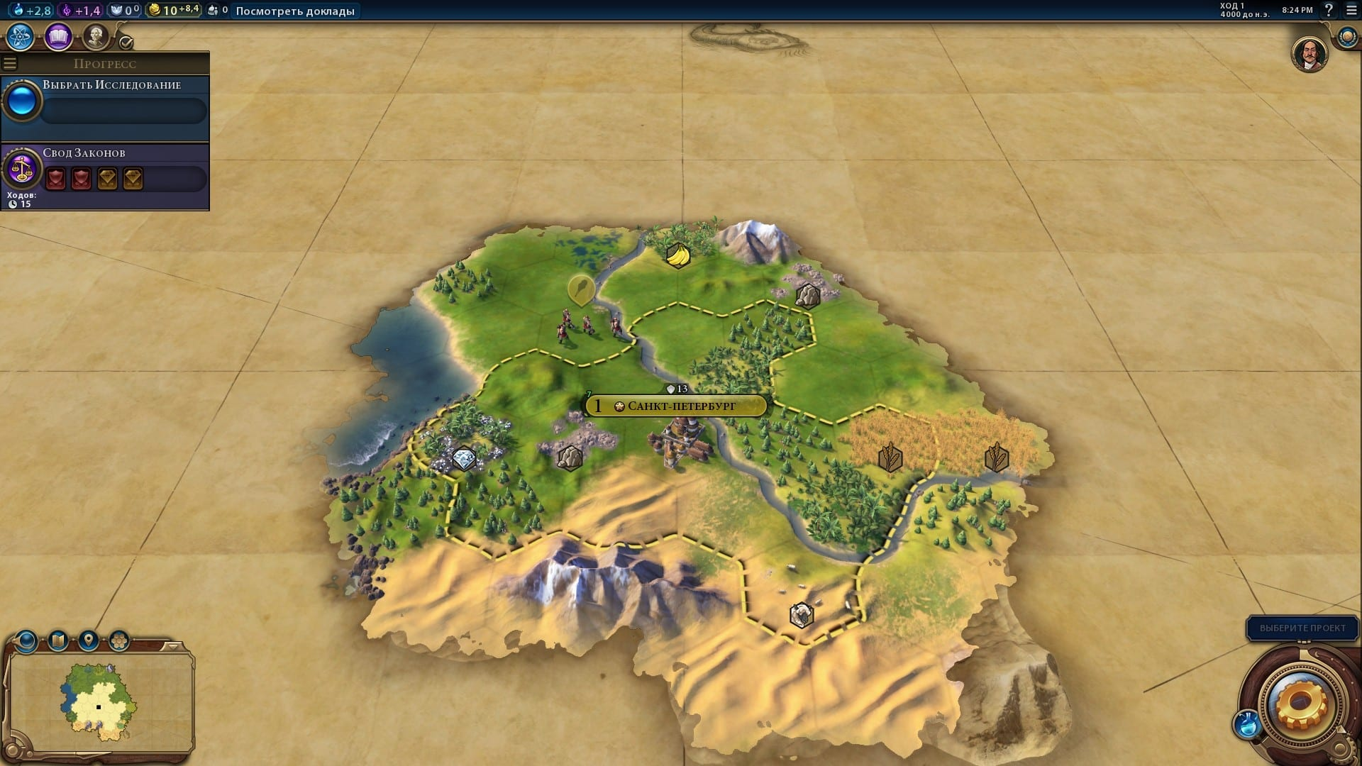 civilization-6-beginning