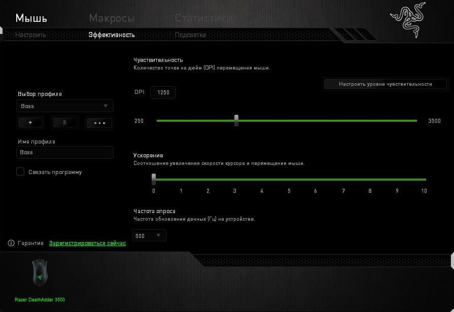 deathadder-3500-raze-synapse-2