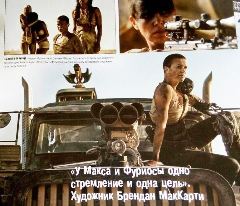 artbook-mad-max-fury-road-screen-3-furiosa-charlize-theron-1