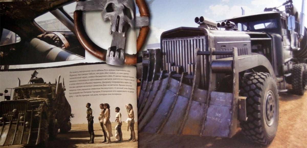 artbook-mad-max-fury-road-screen-5-cars-1
