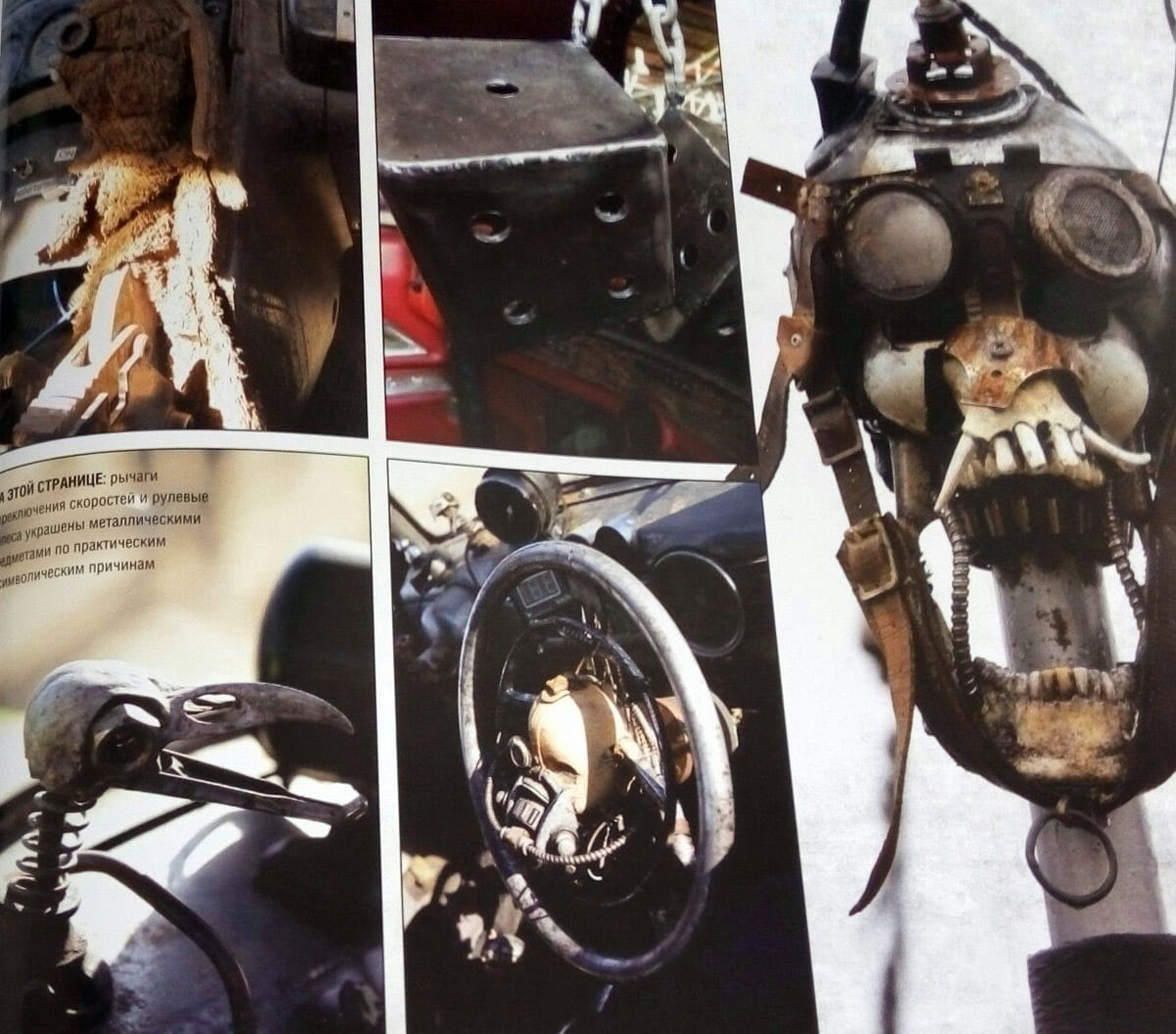 artbook-mad-max-fury-road-screen-7-toys-2