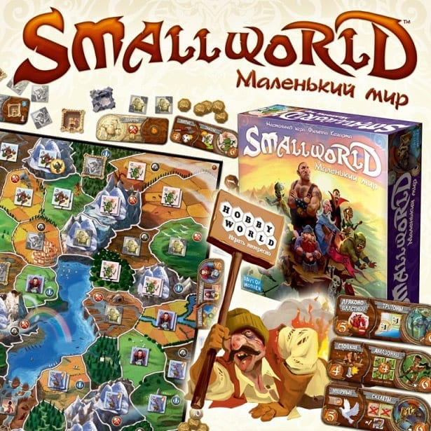 Small-World-board-game-hobby-world