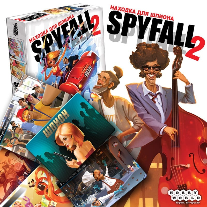 Spyfall2-board-game-hobby-world