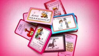 hobby-world-board-games-happy-valentines-day