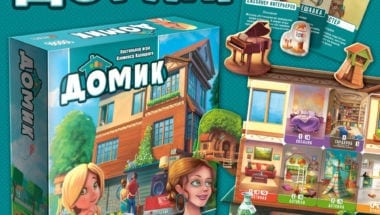 hobby-world-board-games-happy-valentines-day-domik