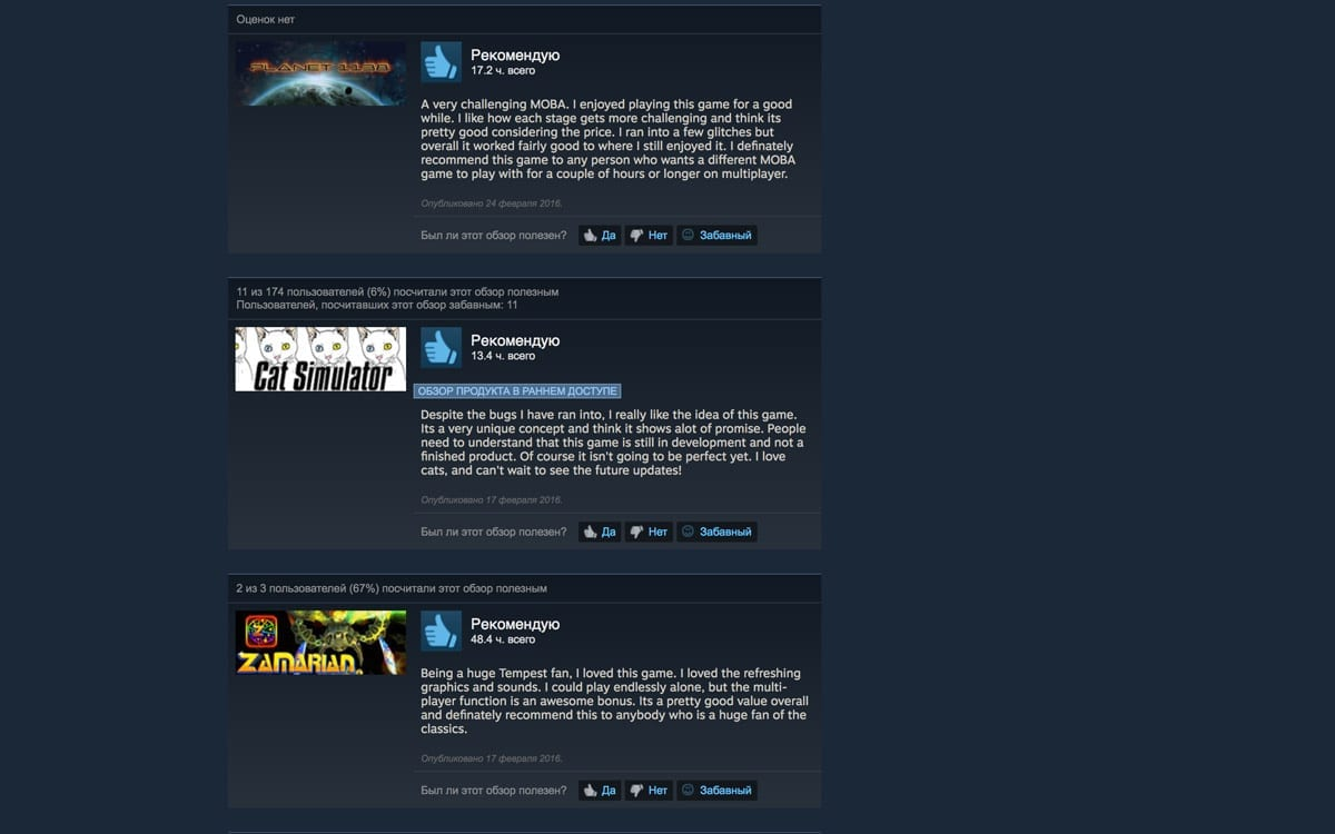 steam-reviews-price-mini-games