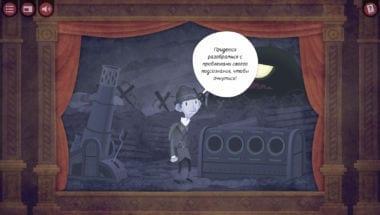 The-Franz-Kafka-Videogame-2