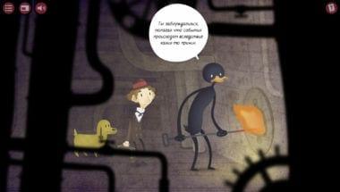 The-Franz-Kafka-Videogame-3