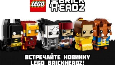 Lego-BrickHeadz-all