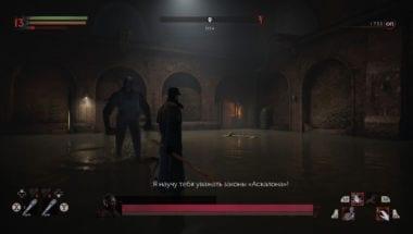 vampyr-the-game