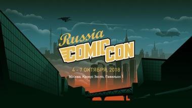 comic-con-russia-2018-image