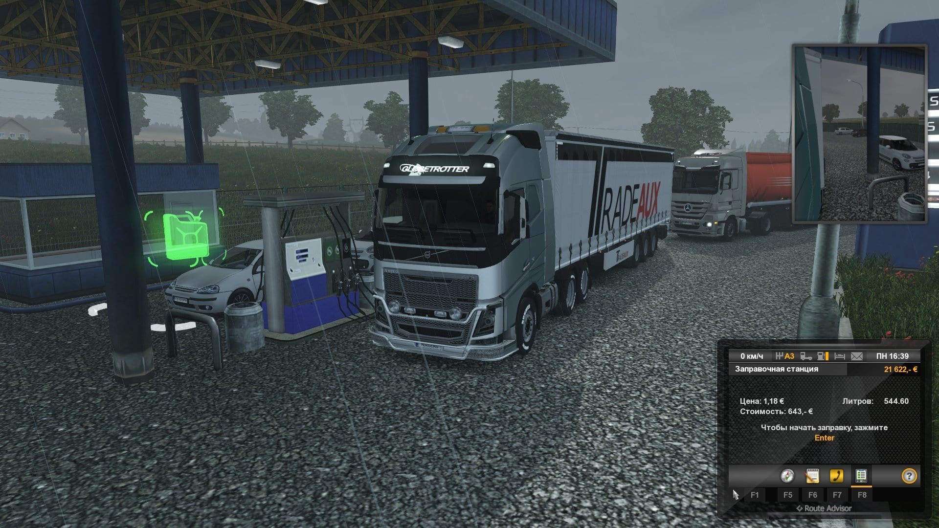 ETS 2 Gas