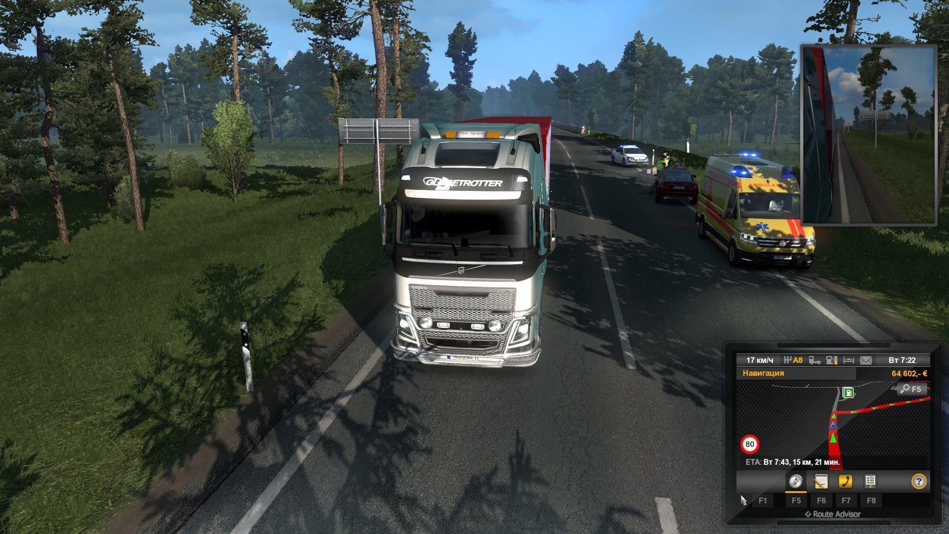 ETS 2 Road events