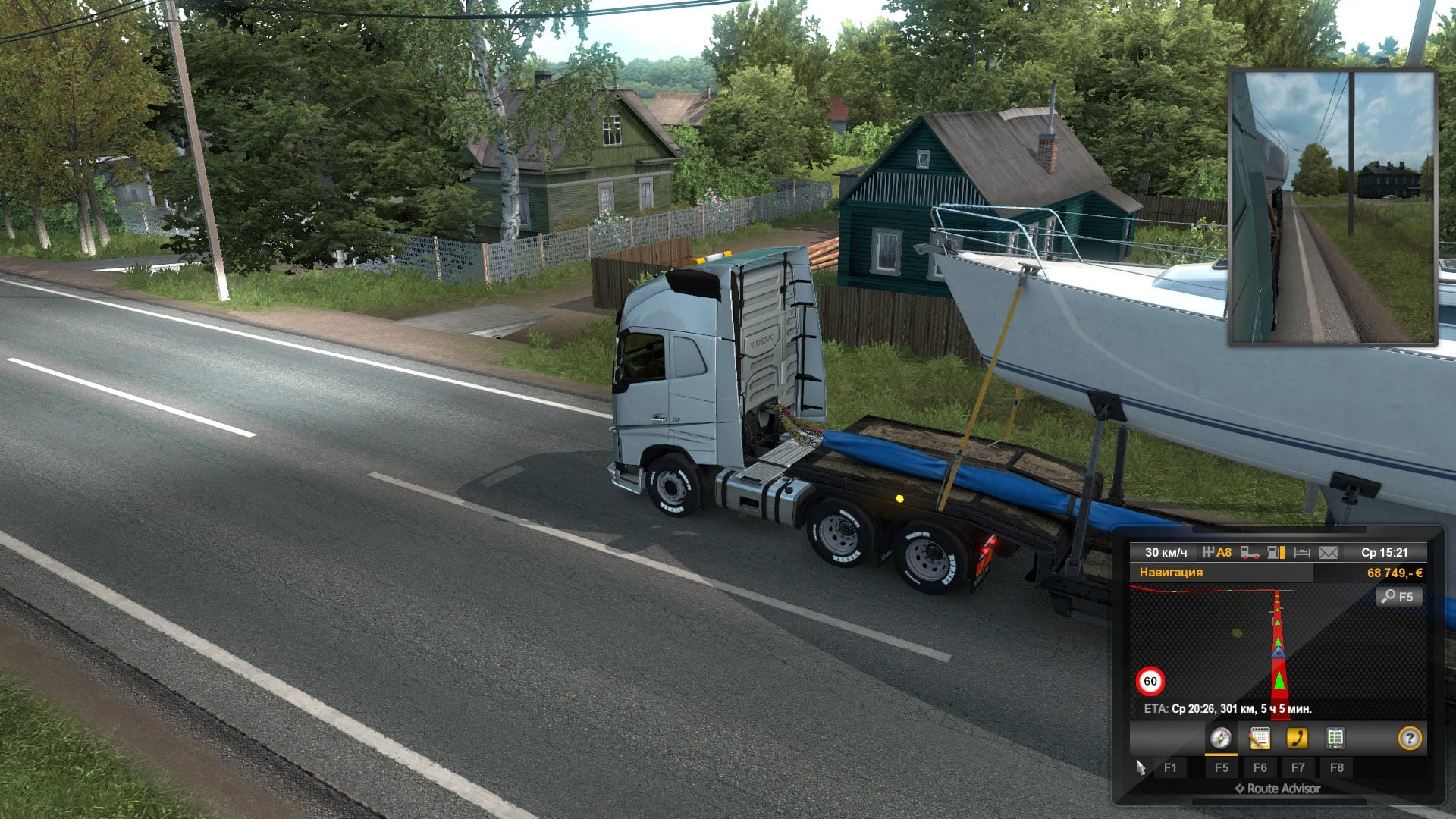 ETS 2 Russian village