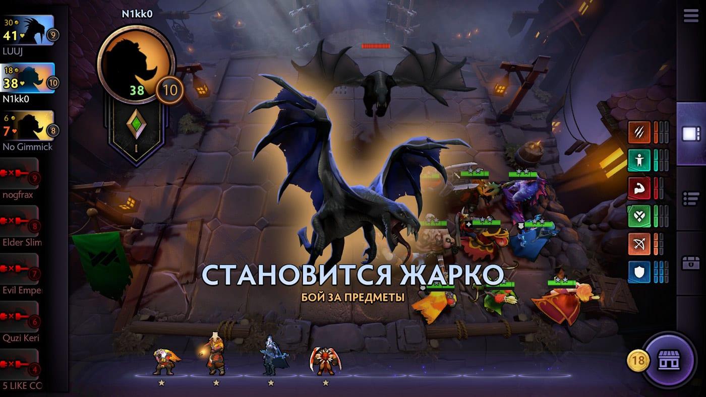 dota-underlords-beta-screen-3
