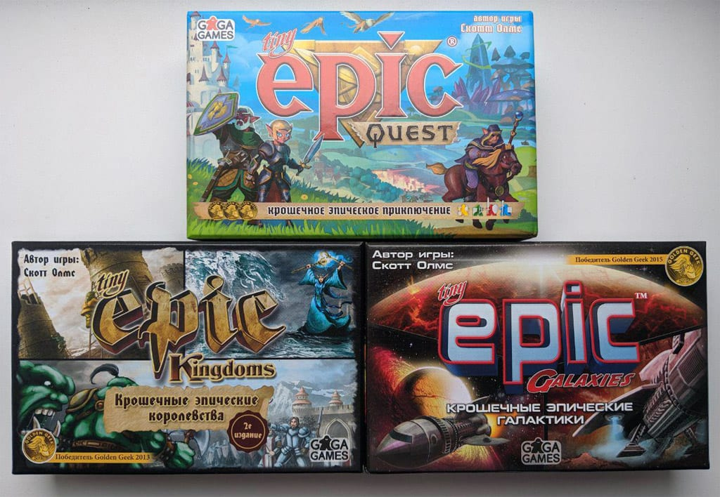 tiny-epic-pack