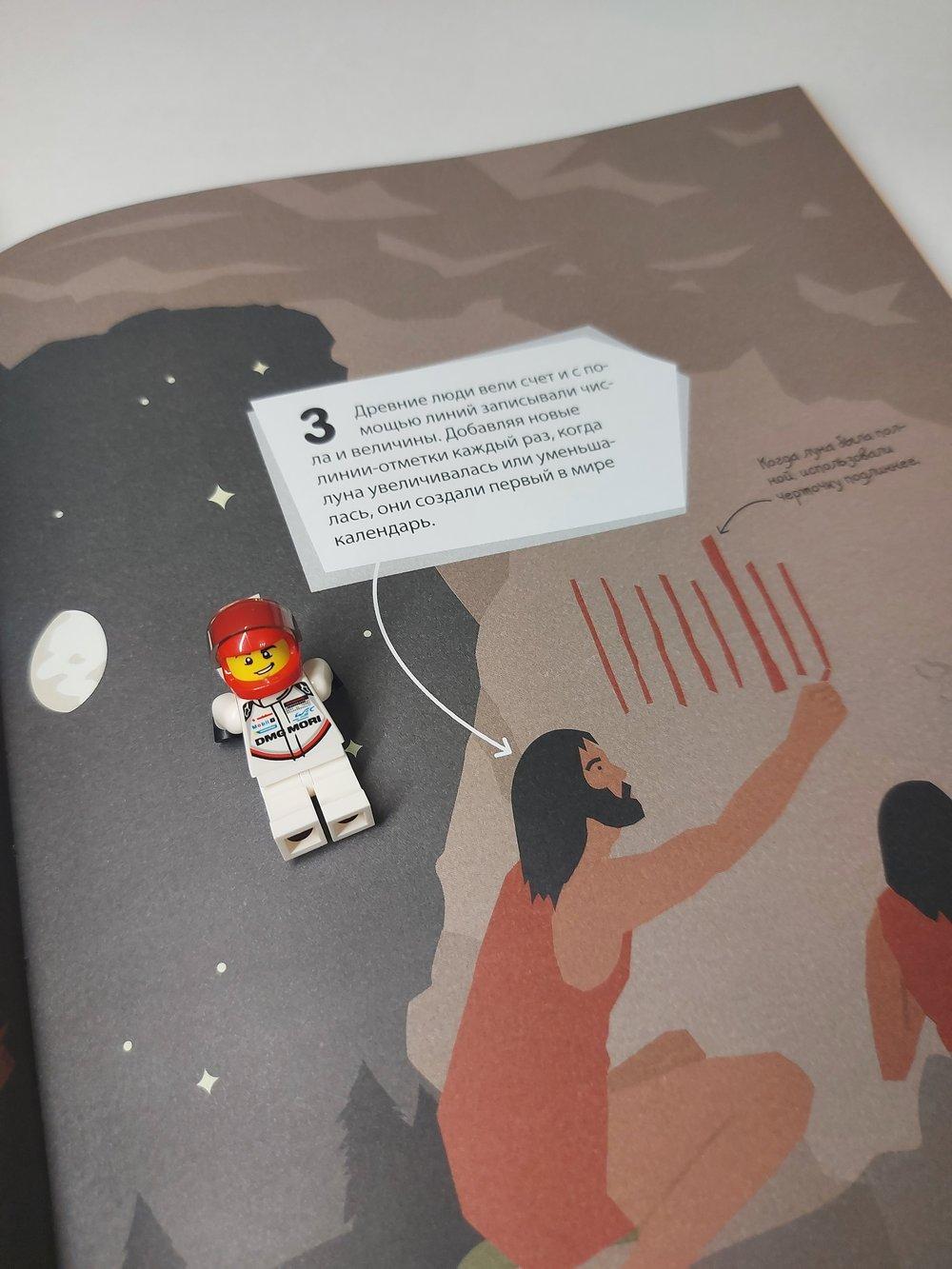 Книга «Зачем нужна математика»